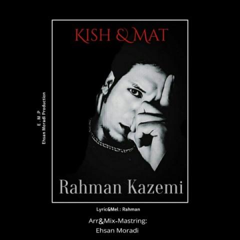 Download Music رحمان کاظمی کیش و مات