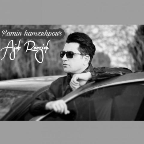 Download Music رامین حمزه پور عجب روزیه