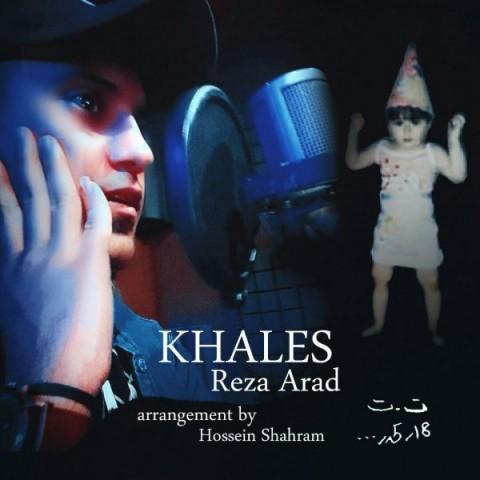 Download Music رضا آراد خالص