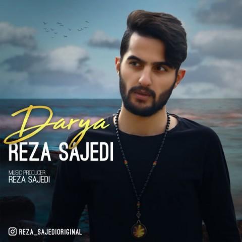 Download Music رضا ساجدی دریا