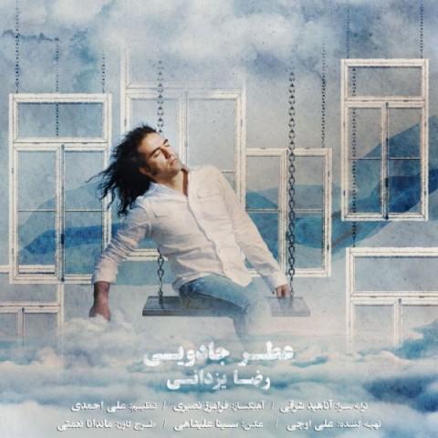 Download Music رضا یزدانی عطر جادویی