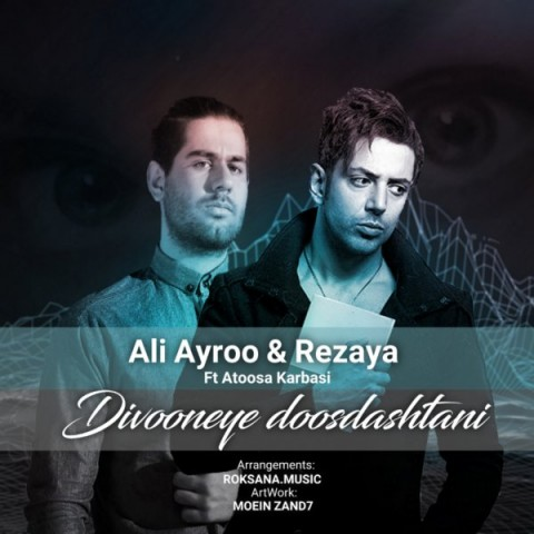 Download Music رضایا و علی آیرو دیوونه ی دوست داشتنی