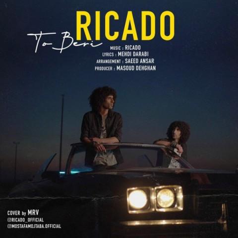 Download Music ریکادو تو بری