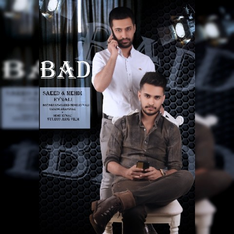 Download Music سعید و مهدی عین علی بد
