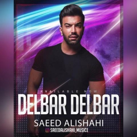 Download Music سعید علیشاهی دلبر