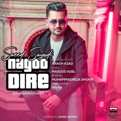Download Music سعید صیادی نگو دیره