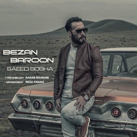 Download Music سعید سوشا بزن بارون