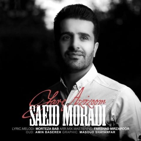 Download Music سعید مرادی یار عزیزم