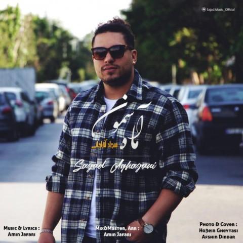 Download Music سجاد آقاجانی ماه آسمون