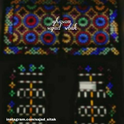 Download Music سجاد سیتاک قسم