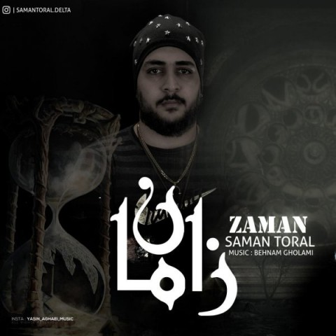Download Music سامان تورال زامان