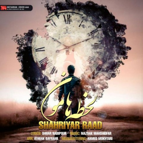 Download Music شهریار راد لحظه هامون