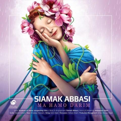 Download Music سیامک عباسی ما همو داریم