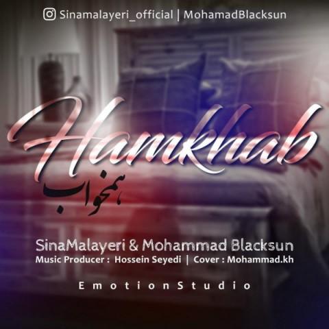 Download Music سینا ملایری و محمد بلک سان همخواب
