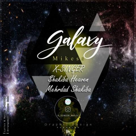 Download Music اکس سینگر، شکیبا، مهرداد شکیبا و Mikess
