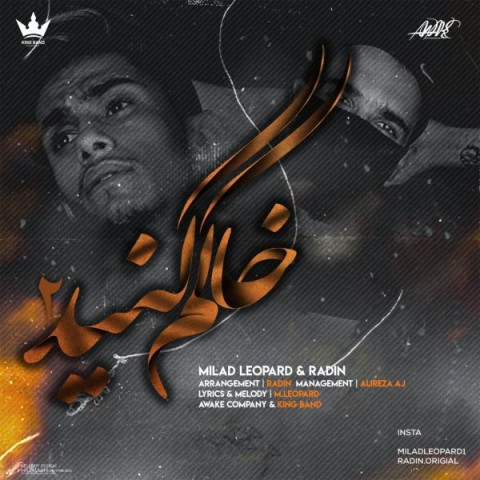 Download Music میلاد لئوپارد و رادین خاکم کنید