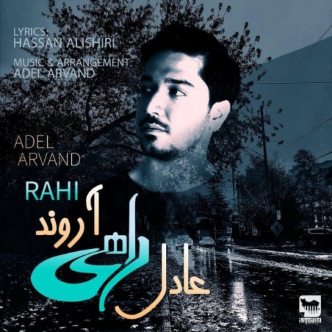 Download Music عادل آروند راهی