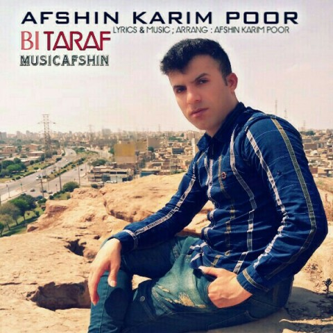 Download Music افشین کریم پور بی طرف