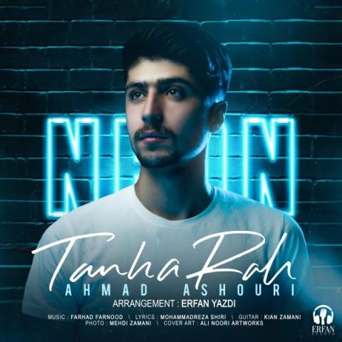 Download Music احمد عاشوری تنها راه