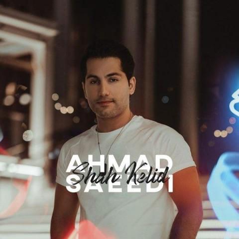 Download Music احمد سعیدی شاه کلید