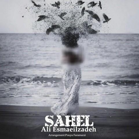 Download Music علی اسماعیل زاده ساحل