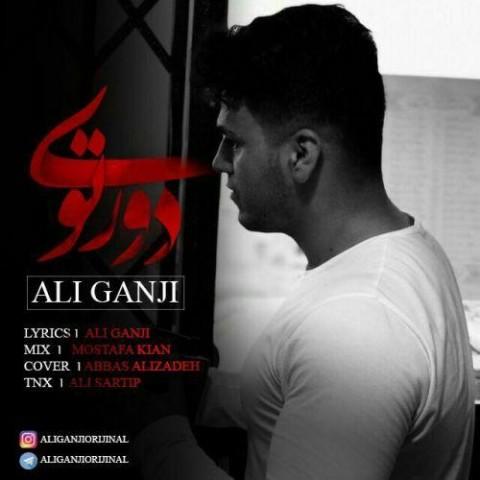 Download Music علی گنجی دوری تو