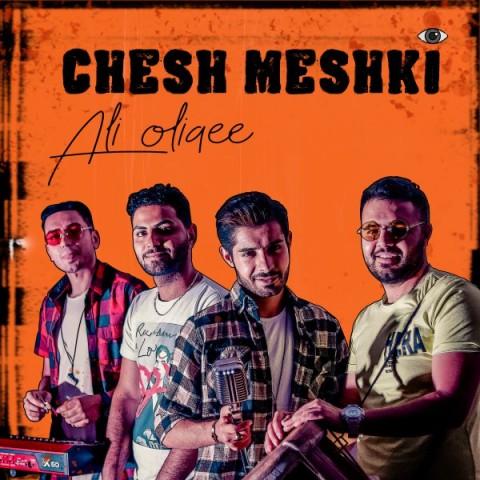 Download Music علی اولیایی چش مشکی