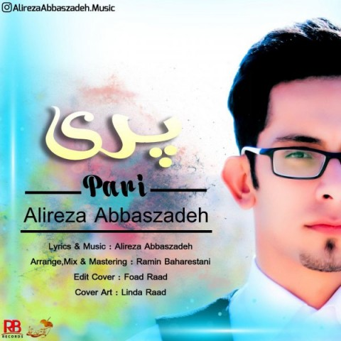 Download Music علیرضا عباس زاده پری