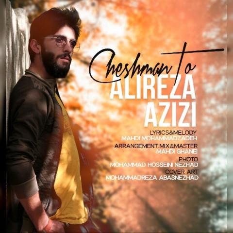 Download Music علیرضا عزیزی چشمان تو