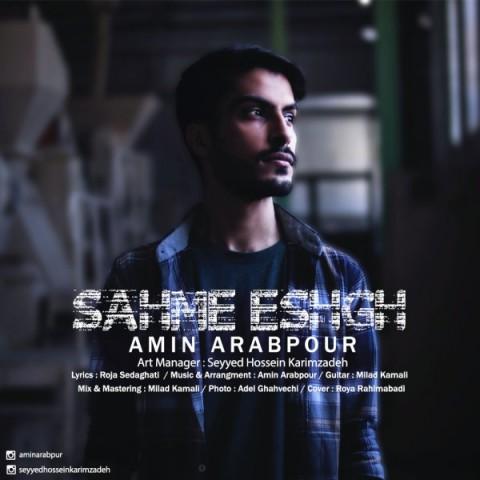 Download Music امین عربپور سهم عشق