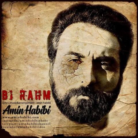 Download Music امین حبیبی بی رحم