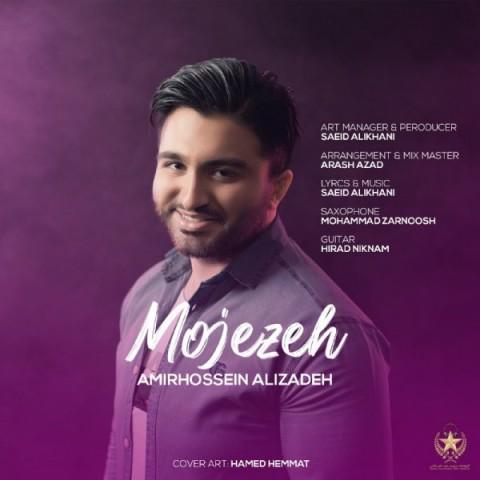 Download Music امیر حسین علیزاده معجزه