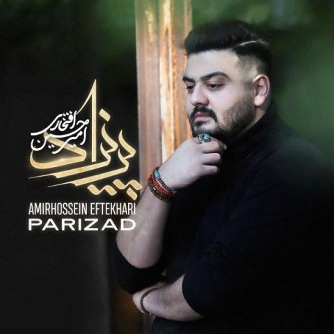 Download Music امیرحسین افتخاری پریزاد
