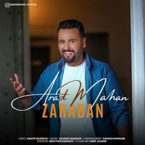 Download Music آراد ماهان ضربان