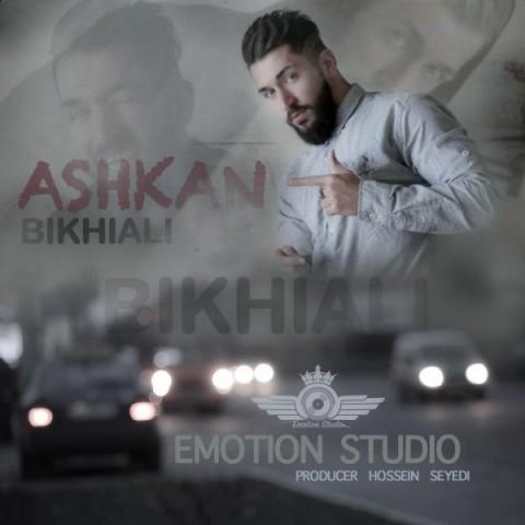 Download Music اشکان بیخیال