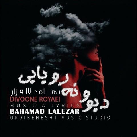 Download Music بهامد لاله زار دیوونه رویایی