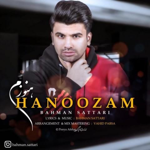 Download Music بهمن ستاری هنوزم