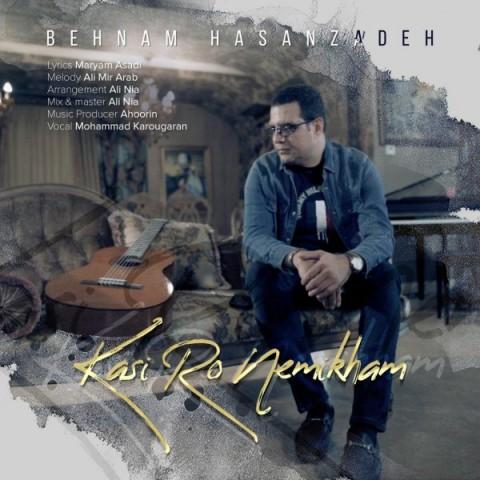 Download Music بهنام حسن زاده کسی رو نمیخوام