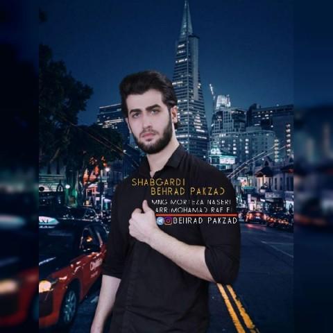 Download Music بهراد پاکزاد شبگردی