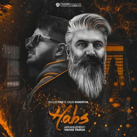 Download Music بهزاد پکس و وحید خراطها حبس