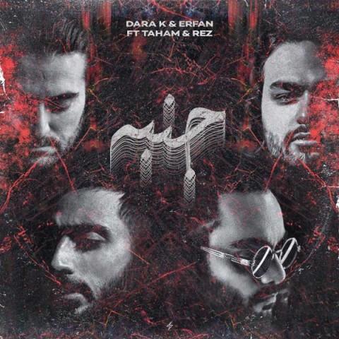 Download Music تهم، دارا و عرفان جنبه Taham,