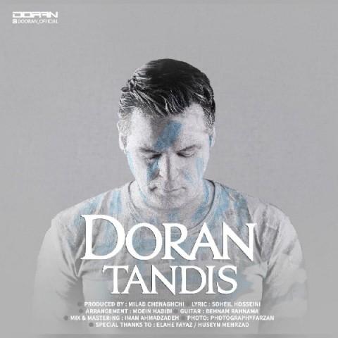 Download Music دوران تندیس