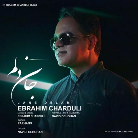 Download Music ابراهیم چاردولی جان دلم