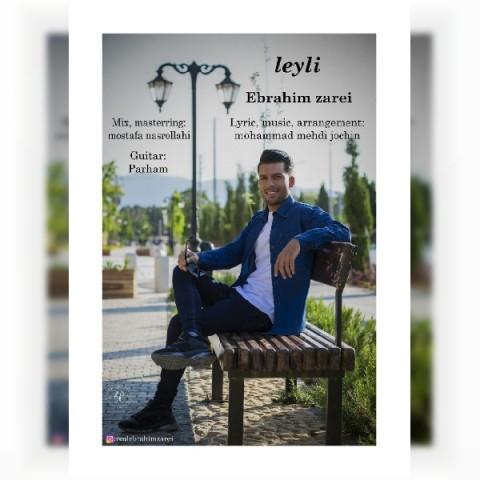 Download Music ابراهیم زارعی لیلی
