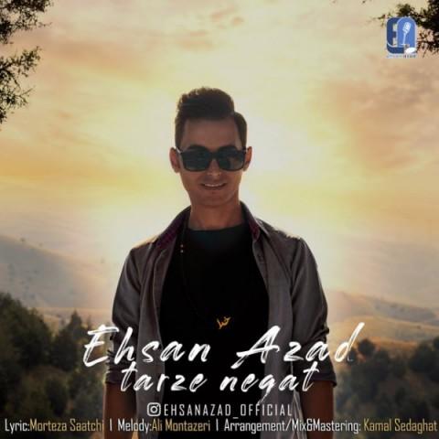 Download Music احسان آزاد طرز نگات