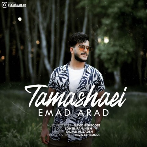 Download Music عماد آراد تماشایی