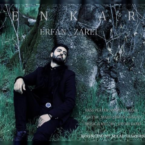 Download Music عرفان زارعی انکار