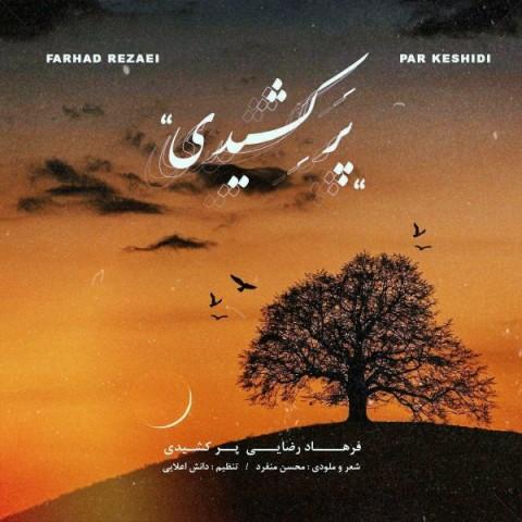 Download Music فرهاد رضایی پر کشیدی