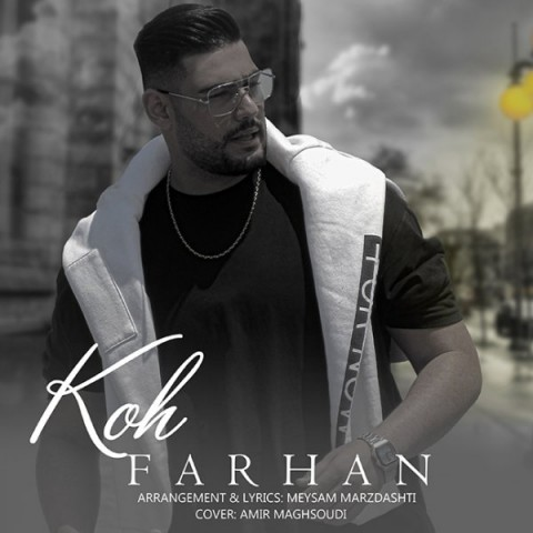 Download Music فرهان کوه