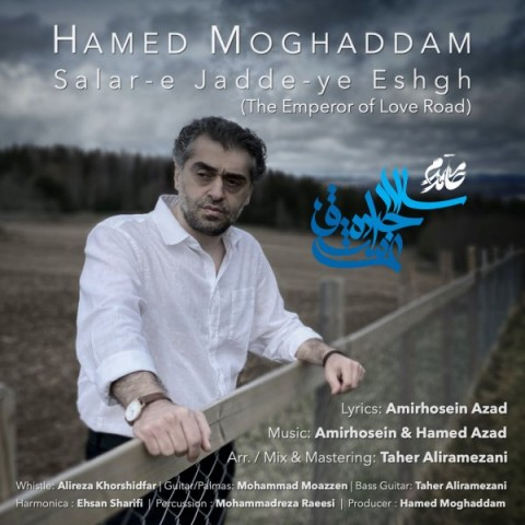 Download Music حامد مقدم سالار جاده ی عشق